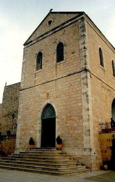 ainkarem1-monastero-francescano-di-sgiobanni-battista1